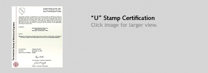 U Stamp Certification